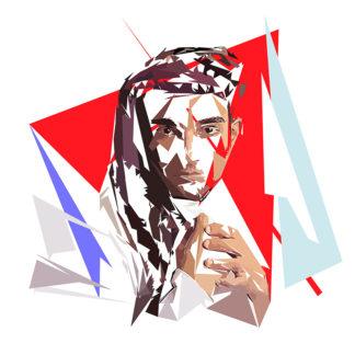 Portrait de Kavi
