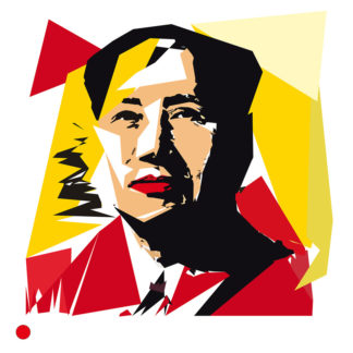 Appropriation et remake du tableau « Mao (1967) » - Sérigraphies de Andy Warhol